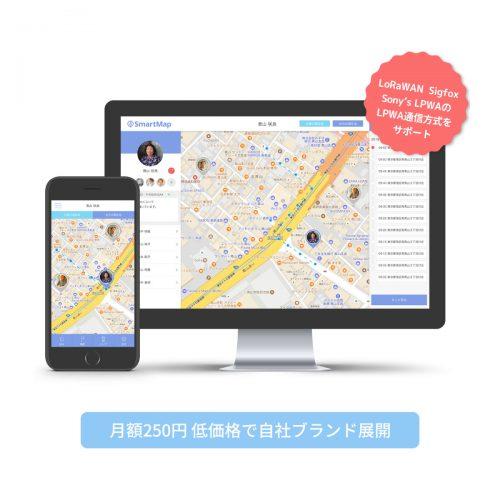 SmartMapの画像