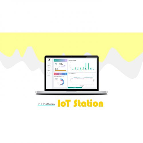 GENECH DATA SOLUTIONS (G-DAS) IoT Stationの画像