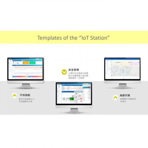 GENECH DATA SOLUTIONS (G-DAS) IoT Stationの製品画像2