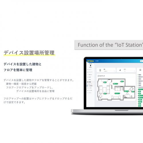 GENECH DATA SOLUTIONS (G-DAS) IoT Stationの製品画像5