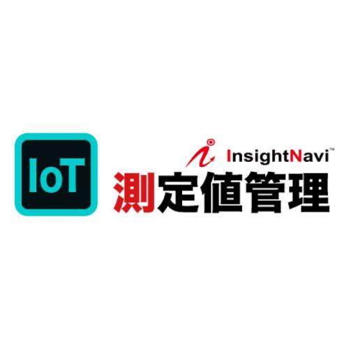 InsightNavi 測定値管理の画像