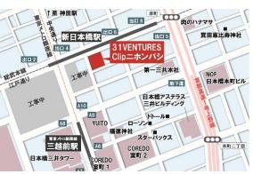 Clipニホンバシビル1階 地図