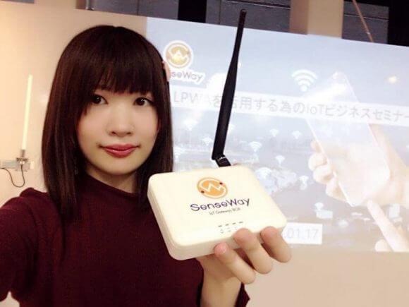 さきブログ IT IoT センスウェイセミナーのレポート記事 高町咲衣 IoT女子