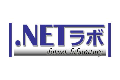 「日本マイクロソフト様の本社にてLPWAのLoRaWANの勉強会を実施します。」のアイキャッチ画像