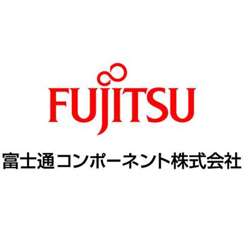 富士通コンポーネント株式会社のイメージ