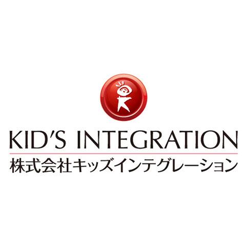 株式会社キッズインテグレーションのイメージ