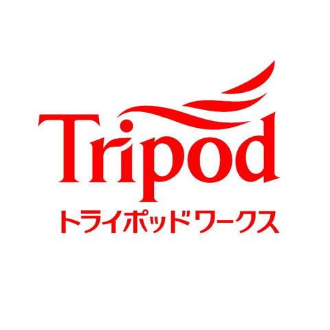 トライポッドワークス株式会社のイメージ