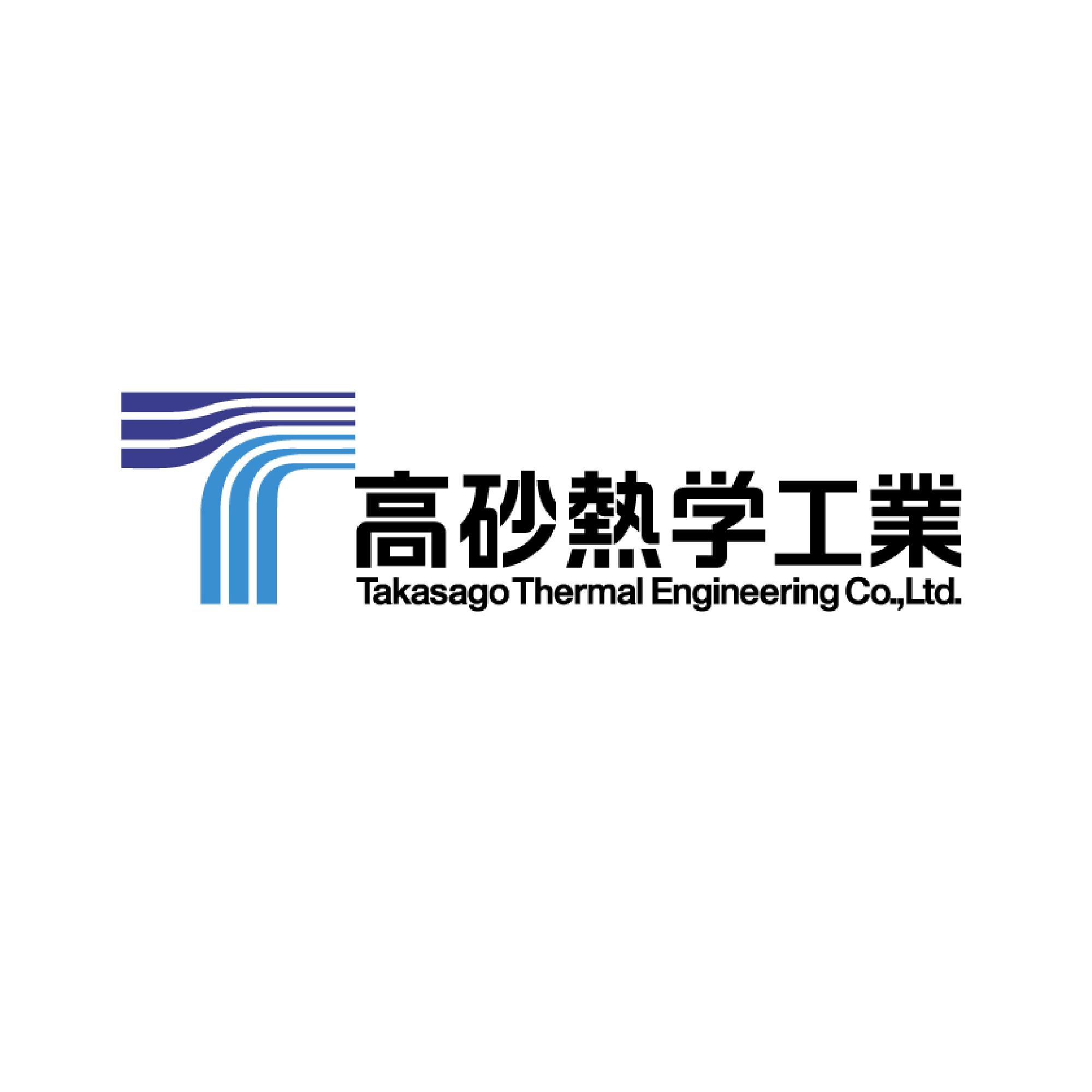 高砂熱学工業株式会社のイメージ