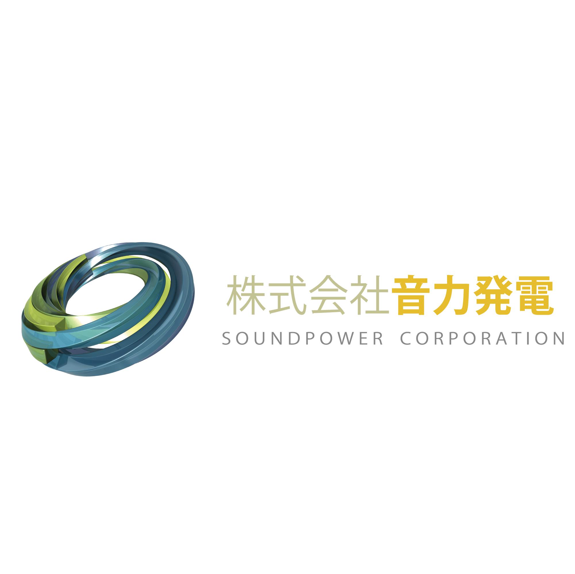 株式会社音力発電のイメージ