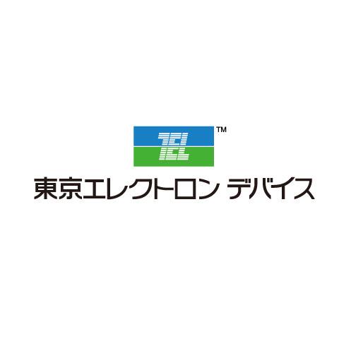 東京エレクトロンデバイス株式会社のイメージ