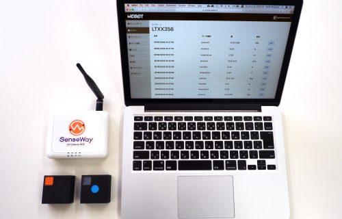 「【メディア掲載】センスウェイとピクスー、11種類のセンサーを選んで置くだけで利用可能な LoRaWAN対応IoTセンサーサービスをリリース」のアイキャッチ画像