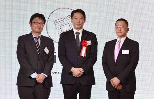 「「ICIイノベーションアワード」ファイナリスト賞を受賞いたしました。」のアイキャッチ画像