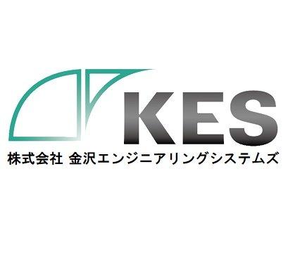 株式会社金沢エンジニアリングシステムズのイメージ