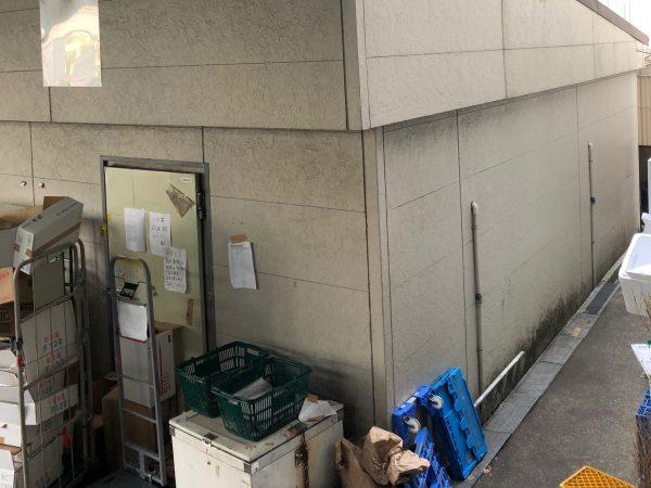 協和物産冷蔵庫