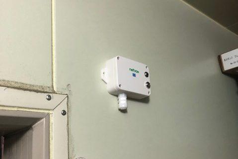 協和物産冷凍庫設置センサー